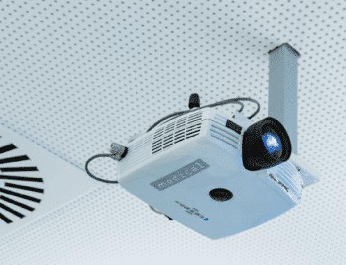 Medical-Projektor-im-Konferenzraum