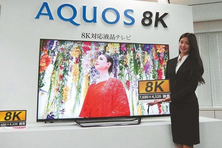 """Sharp Aquos 8K-LC-70x700 70"""" 8K-Fernseher"""