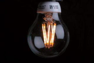 Retrofit einer Allgebrauchslampe