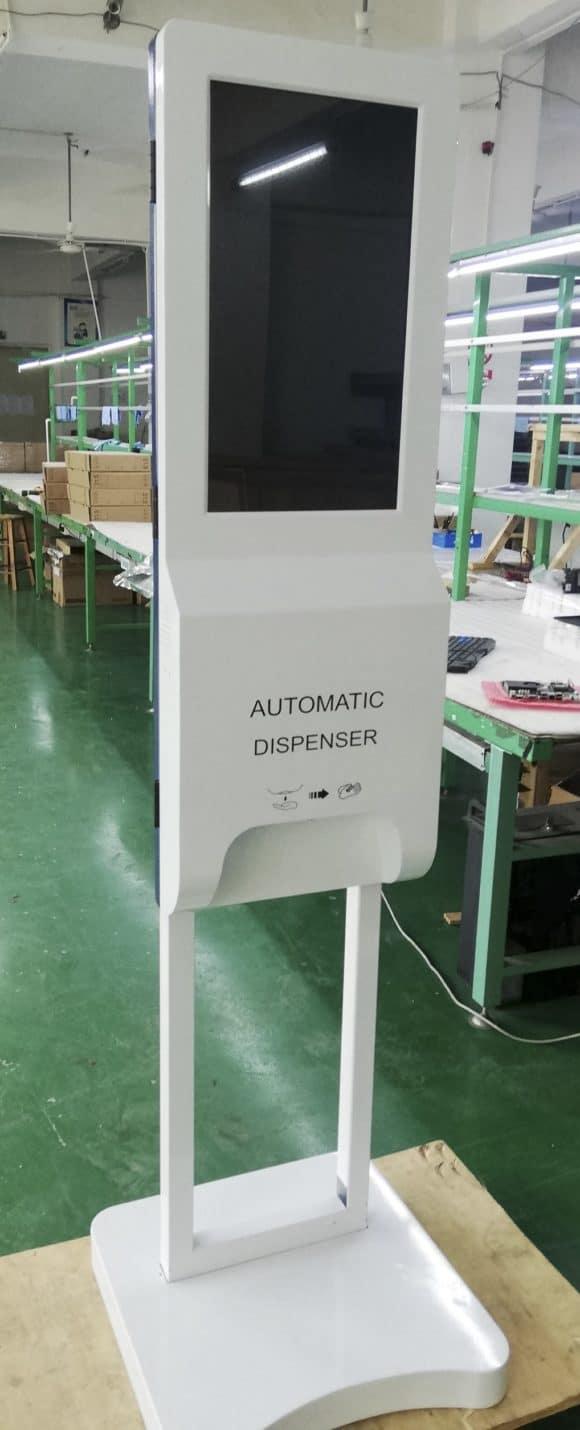 Kombinierte Access Control/Digital Signage von Shenzhen MercedesTechnology